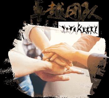 广州APP软件开发公司