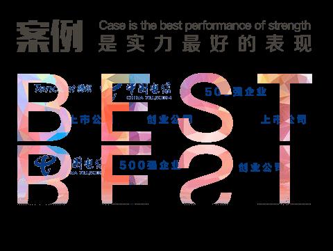 为什么要选广州APP开发公司酷蜂科技