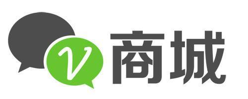 微商城-微信平台二次开发