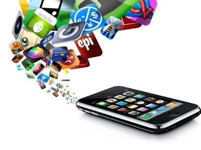 提供安卓及IOS APP定制开发及解决方案