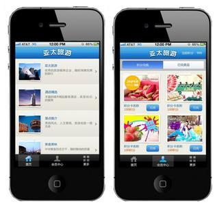 手机软件开发:智慧旅游app助你智慧前行