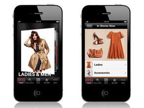 广州app开发:服装类app软件开发的优势有哪些?