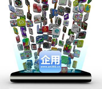 成功手机APP开发步骤