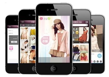 广州app定制开发:银行类app安全隐患一直伴随