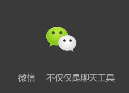 酷蜂:微信开发功能超强,界面新颖