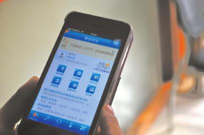 app公司:社区物业app具有哪些服务
