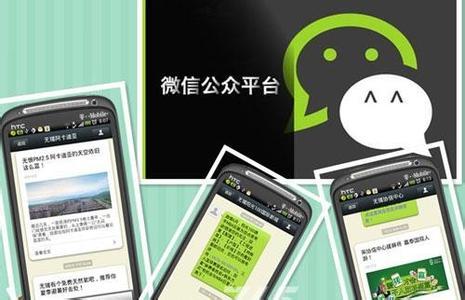 微信开发:广州微信二次开发解决方案