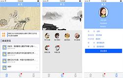 中医培训APP开发 一站式发展平台