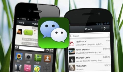 广州微信二次开发平台的优势有哪些