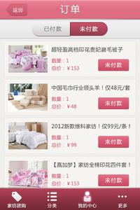 广州APP开发公司解析几款团购APP的特点