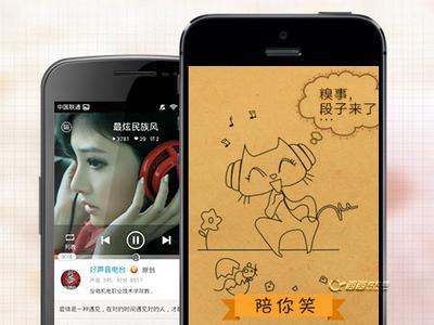 广州app开发:阅读app严重雷同亟待解决