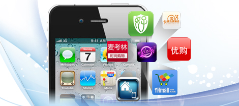 家政服务手机APP案例分析