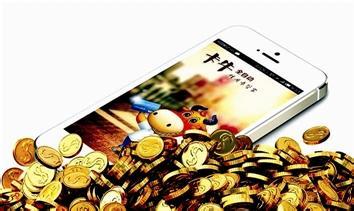 善用理财类APP成为下个中国首富