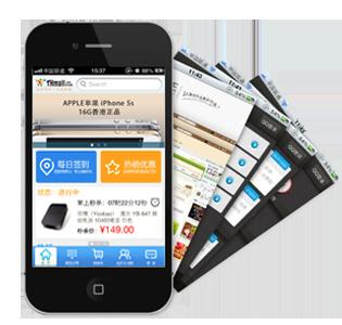 广州市app外包公司