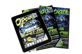 手机软件开发公司为您介绍热门的杂志APP