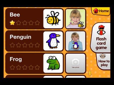 幼儿园管理类手机APP开发存在哪些问题