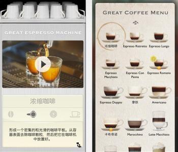 咖啡店手机软件开发能为品牌创造哪些效益