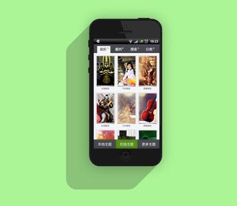 展示型app软件开发能够满足企业哪些需求