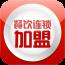 中国餐饮连锁加盟网
