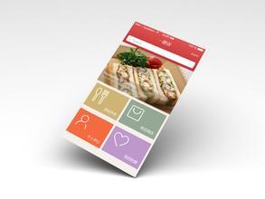 外卖订餐APP软件开发
