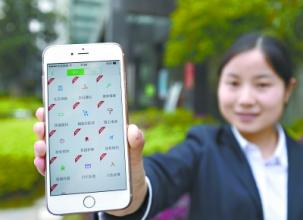 社区物业手机软件开发如何将物业商家业主联系起来