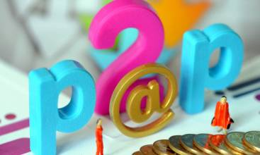 P2P网贷APP开发之前企业应该准备什么
