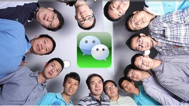 微信公众号开发运营需要掌握哪些能力