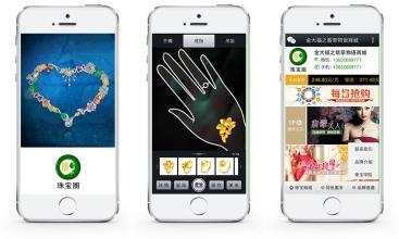 珠宝企业需要开发珠宝首饰安卓应用软件