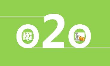 """社区O2O移动app定制不只是看好""""懒人经济"""""""