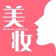 2015年美妆行业app开发市场分析
