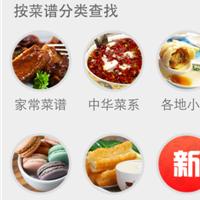 外卖订餐类APP软件开发哪个好