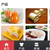 广州市民钟情外卖APP软件 传统订餐方式逐渐被取代