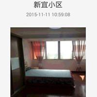广州新春后首轮租赁旺季  租房APP如何为中介减负