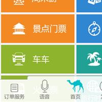 哪些旅游app功能才能够落地解决游客的需求