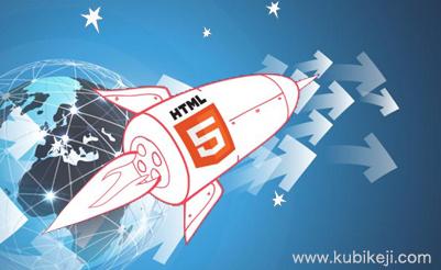 HTML5开发对SEO网站优化有哪些好处