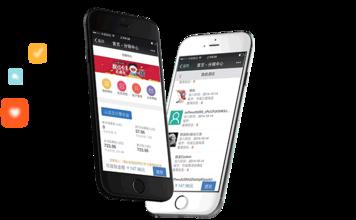 微信三级分销平台开发助力商家快速拓展分销渠道