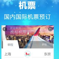 旅游安卓软件开发常用的盈利模式