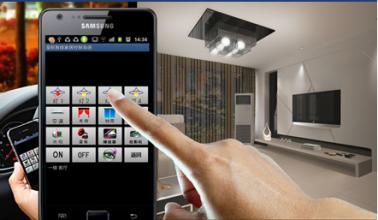 成功居家智能控制app软件开发具有哪些特征