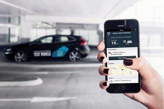 停车APP软件开发提升出行的停车效率