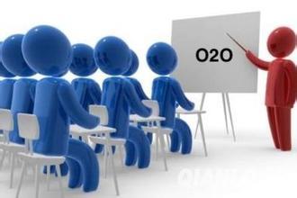 o2o软件开发类型有哪些