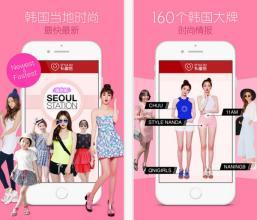 服装搭配app哪个好