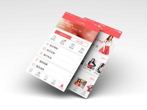 b2c商城app开发助力传统百货更好发展