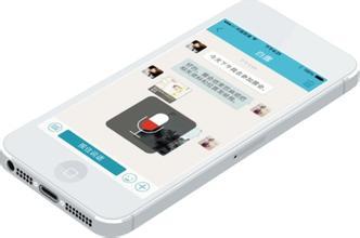 手机app即时通讯开发多少钱