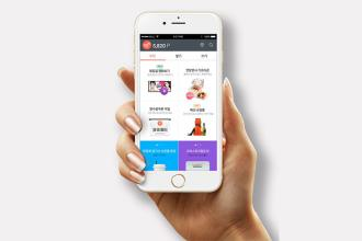 app电商开发市场并未被巨头垄断