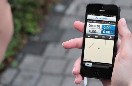 运动健身app开发多少钱