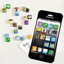 物业app开发多少钱