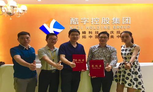广州手机软件开发公司为企业打造购物云支付平台