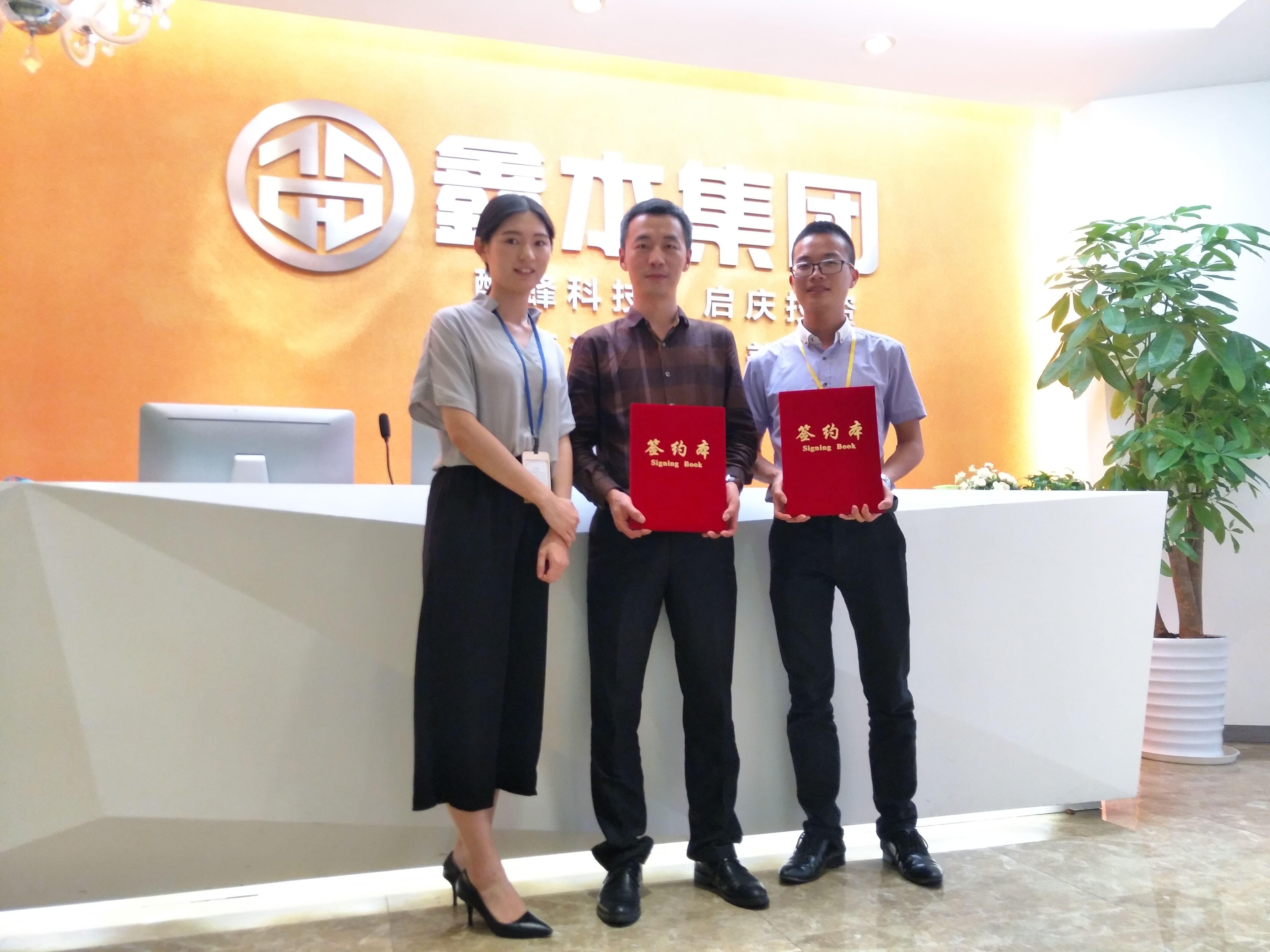 房屋销售广州app公司酷蜂科技帮你搞定