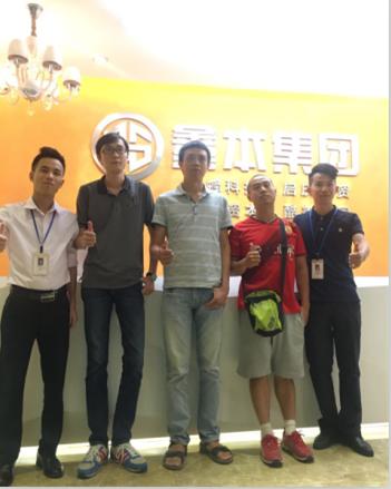 广州app公司酷蜂科技校园O2O项目签约报道