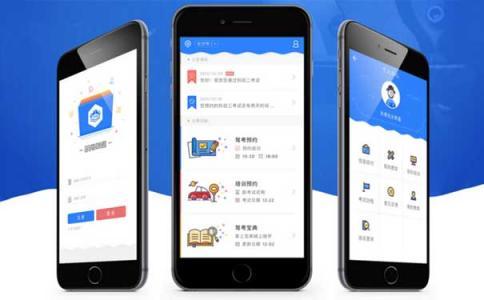 奢侈品养护app开发 常用常新